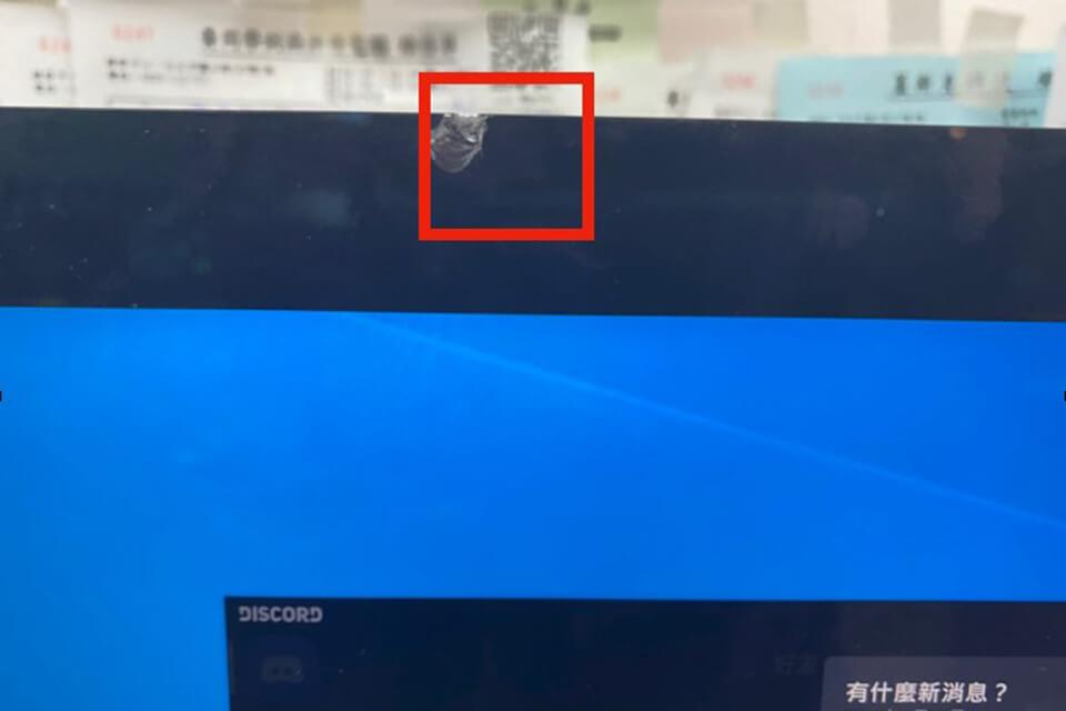 imac螢幕破裂
